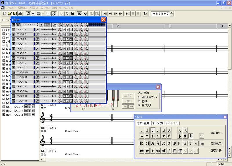 Music Maker Dx